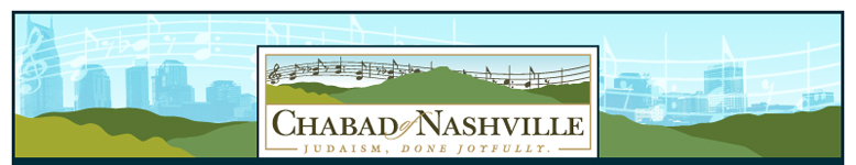 The Chabad Center for Jewish Awareness - Nashville, TN